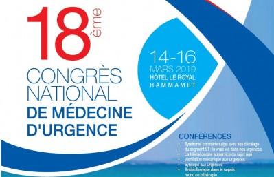 Formulaire d'inscription au 18 ème Congrès National de Médecine d'Urgence