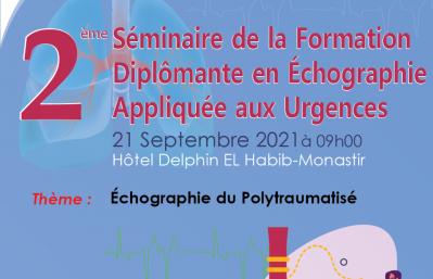 2ème séminaire de la formation diplômante en échographie appliquée aux urgences (4ème session)