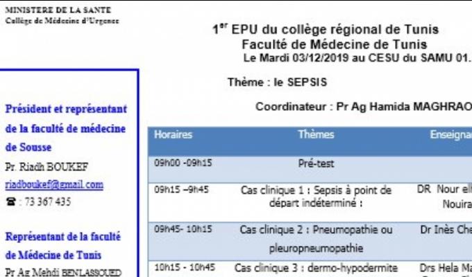 1ère EPU du collége régional de Tunis année 2019/2020