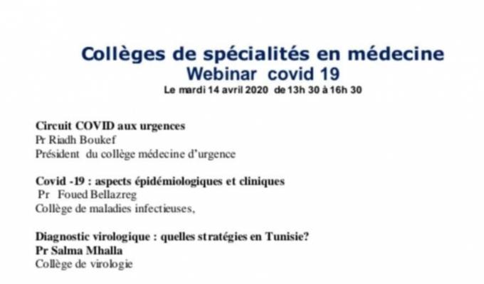 Collèges de spécialités en Médecine Webinar Covid 19