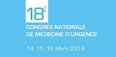 18 ème Congrès National de Médecine d'urgence