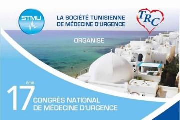 17 ème congrès : Jour 3 Session Conférences 2